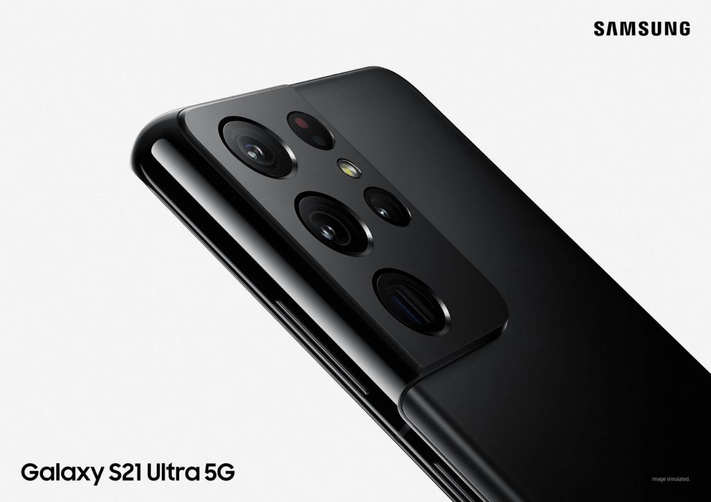 Samsung S21 Ultra Camera
